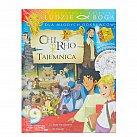 Chi Rho Tajemnica 9- film DVD z książeczką - kolekcja LUDZIE BOGA