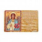 Magnes św. Gabriel Archanioł modlitwa