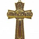Krzyż do bierzmowania wieczerza