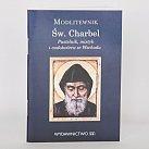 Modlitewnik - św. Charbel