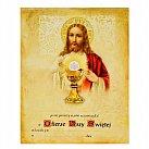 Obrazek do Pierwszej Komunii Świętej, WZÓR 17