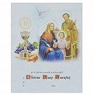 Obrazek do Pierwszej Komunii Świętej Święta Rodzina wzór 55
