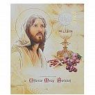 Obrazek do Pierwszej Komunii Świętej, WZÓR 64