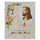 Obrazek do Pierwszej Komunii Świętej Serce Jezusa, WZÓR 24