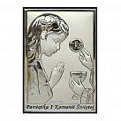 Pamiątka Pierwszej komunii świętej Obrazek srebrny pionowy dziewczynka