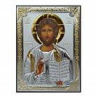 Ikona srebrna Chrystus