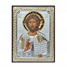 Ikona srebrna Chrystus mała