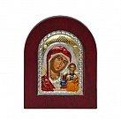 Ikona srebrna z wizerunkiem Maryi i Jezusa kolorowa
