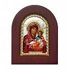 Ikona srebrna Matka Boga, Jezus Chrystus w ramce