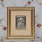 Obrazek srebrny MATKA BOSKA NIEUSTAJĄCEJ POMOCY PAMIĄTKA CHRZTU ŚWIĘTEGO