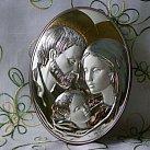 Obrazek srebrny ŚWIĘTA RODZINA owal