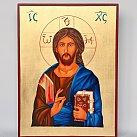 Ikona Jezus Pankrator 26x35