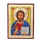 Ikona Jezus Chrystus 19 x 25