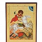 Ikona św. Jerzy