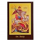 Św. Jerzy