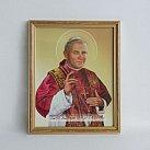 Obrazek Jan Paweł II