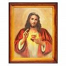 Obraz w ramie Serce Jezusa 30 x 40 cm