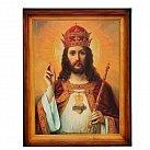 Jezus, Król Wszechświata - obraz w ramie