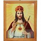 Obrazek Chrystus Król w ramce