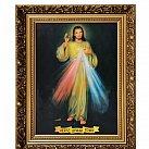 Obraz Jezusa Miłosiernego 50x70 cm w ozdobnej ramie
