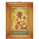 Obrazek w ramce Matka Boża Częstochowska Bursztynowa 10 x15