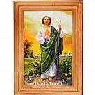 Obrazek w ramce Święty Juda Tadeusz
