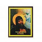 Ikona św. Erazm patron żeglarzy