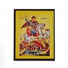 Ikona św. Jerzy patron artystów