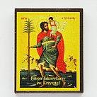 Ikona św. Krzyszytof patron taksówkarzy