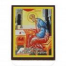 Ikona św. Mateusz Ewangelista patron celników