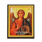 Ikona św. Michał patron radiologów
