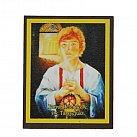 Ikona św. Tarsycjusz patron kleryków
