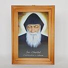 Obrazek w ramce św. Charbel
