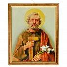 Obrazek w ramce św. Józef
