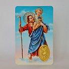 Święty Krzysztof
