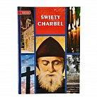 Święty Charbel - Album