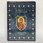 Pismo Święte z wizerunkiem Matki Boskiej Częstochowskiej