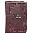 Pismo św. Biblia Tysiąclecia mała - paginowana bordowa