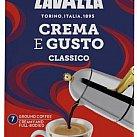 Kawa mielona Lavazza Crema e Gusto