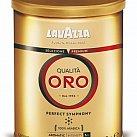 Kawa mielona Lavazza Qualita Oro 250 g