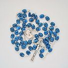 Różaniec Jerusalem, niebieski