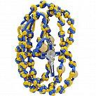 Różaniec sznurkowy żółto-niebieski Benedykt