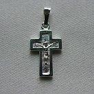 Krzyżyk srebrny duży nr 4