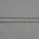 Łańcuszek srebrny singapur 50 cm