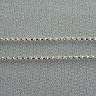 Łańcuszek srebrny kostka 45 cm