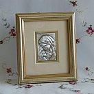 Obrazek srebrny MATKA BOSKA Z DZIECIĄTKIEM PAMIĄTKA CHRZTU ŚWIĘTEGO
