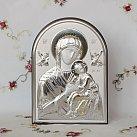 Obrazek srebrny Matka Boska Nieustającej Pomocy