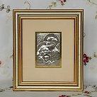 Obrazek srebrny ŚWIĘTA RODZINA złota ramka