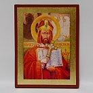 Ikona Święty Wojciech