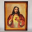 Obrazek w ramce (duży) Serce Jezusa
